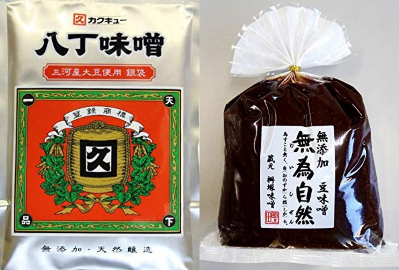 画像: 1645年から続く岡崎のカクキューの八丁味噌と地元豊田の桝塚味噌を4:6でブレンド