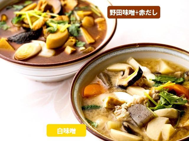 画像: 千葉カントリークラブ川間コース「白と赤から選べる豚汁定食」