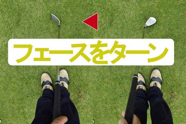 画像: 両手をソフトに握り、シャフトを左に回しながらスウィングする。これがクラブの正しい使い方