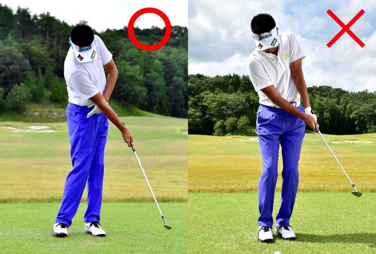 画像: 腰が止まってしまうとフェースにボールが乗りません