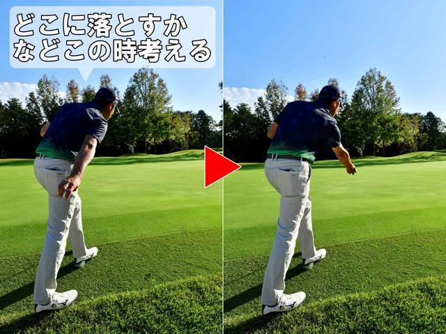 画像2: ボールの横で右手を振ると、手前から転がすイメージが出る