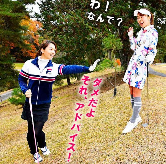 画像3: 【ルール】競技プレーの途中で、ピンの方向は教えてもいい?