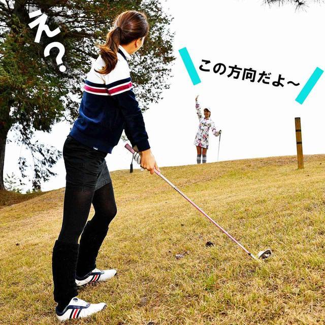 画像2: 【ルール】競技プレーの途中で、ピンの方向は教えてもいい?