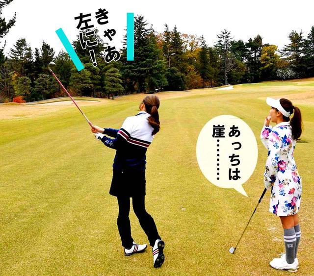 画像: 左)ゴルル会員番号47番 満石奈々葉、右)ゴルル会員番号40番 萩原菜乃花