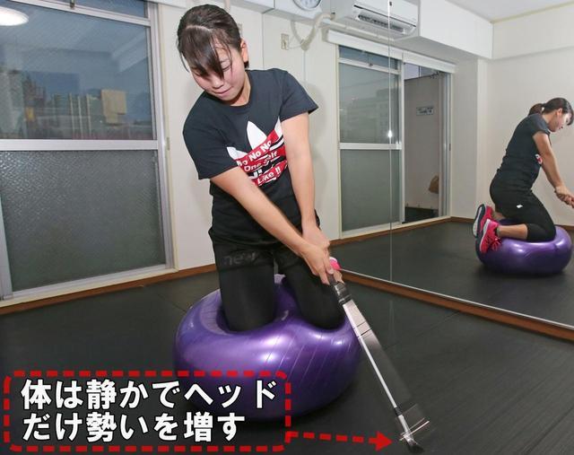 画像1: トレーニングもやっています「体の中心が安定するほどテンフィンガーが活きる」