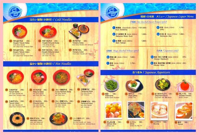 画像: 日本食メニューはなんと合計65品。おつまみメニューも20品が用意される。日本語表記もあり困ることはない