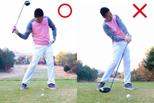 画像2: クラブヘッドが垂れない絶対条件「ダウンで左腕を外側に回す」