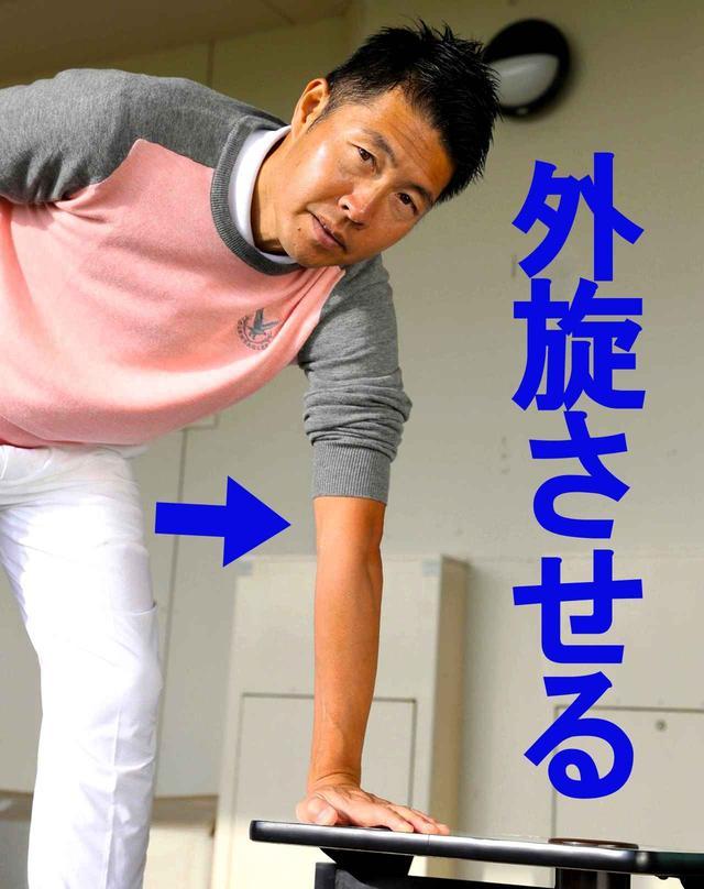 画像4: クラブヘッドが垂れない絶対条件「ダウンで左腕を外側に回す」