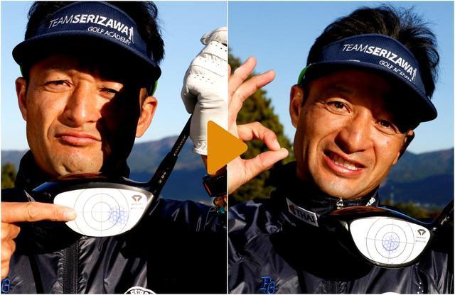 画像: 【指導】高田順史プロ たかだじゅんじ。チームセリザワゴルフアカデミーのヘッドプロとして多くのアマチュアをレッスンしている。「打点ズレを解消するだけで、ナイスショットは連発できます」