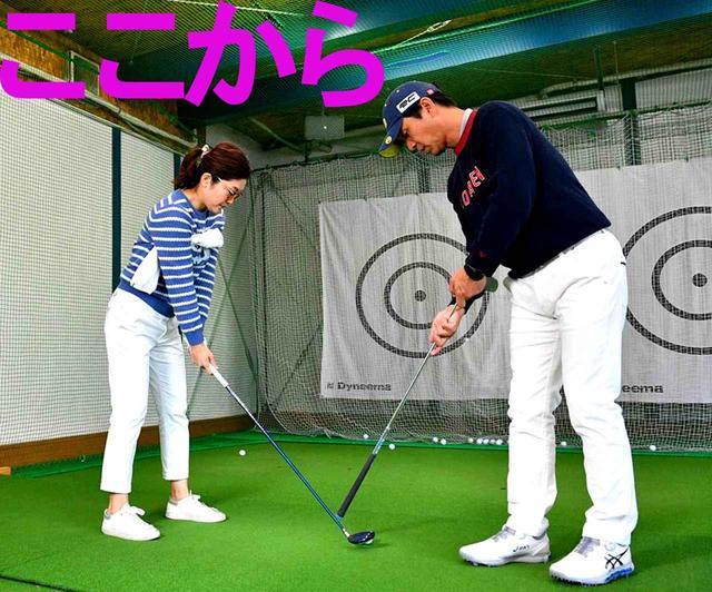 画像: 濱田さんのUTスウィング。「丁寧に上げるのはいいのですが…」と横田プロ