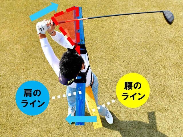 画像: 体を回りやすくするためヒールアップする宮本プロは、トップでの腰の回転も大きい。しかし、上下のねん転差はしっかりある
