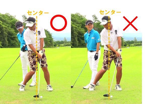画像: 「左への体重移動は意識せず、その場で回るイメージでOK」