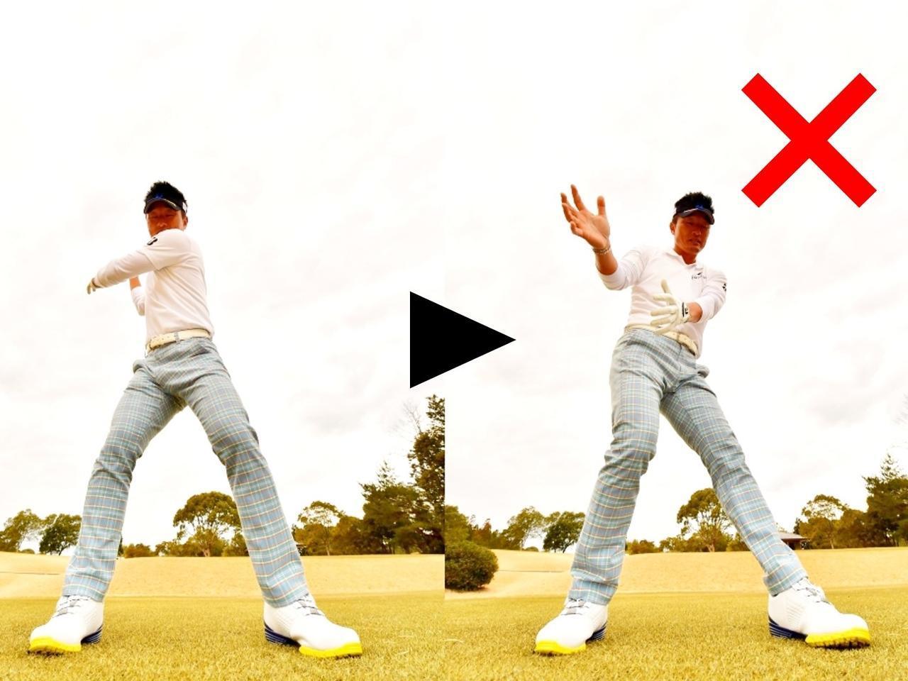 画像2: いきなり腰を切る「下半身リード」では意味がない