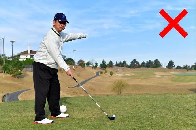 画像: 右のピンに対してティグランドの左側に立つと、より右を向きやすくなり、ピン近に外しやすくなります