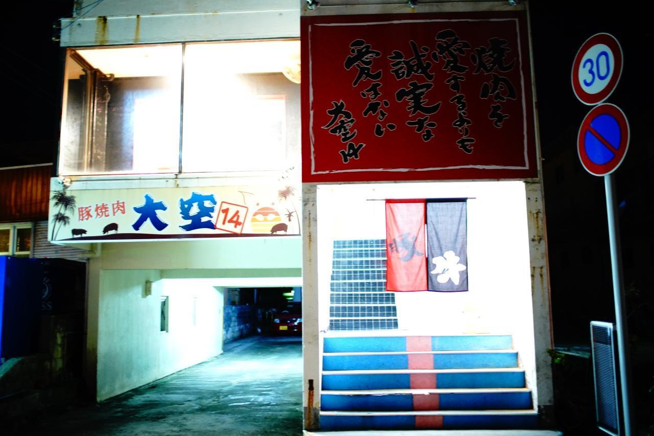 画像: 宮古島市平良西里569-2(☎0980-72-6216)不定休 ※GDツアーセンターデスクにお気軽にご相談ください