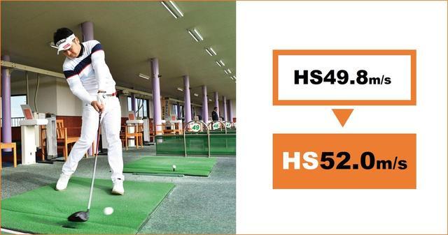 画像: 鈴木清隆さん(HC0)全国都道府県対抗の茨城代表。元高校球児の飛ばし屋