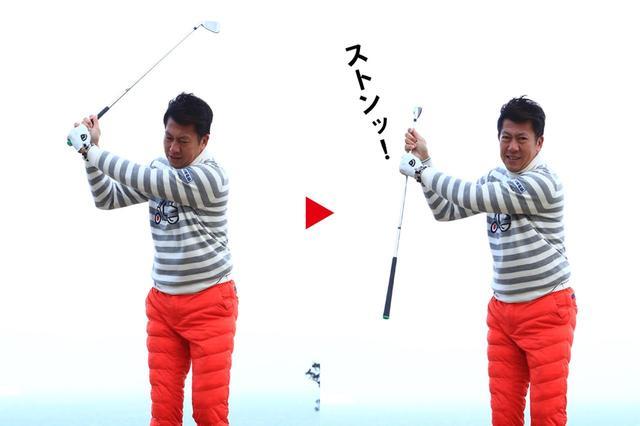 画像: 自ら強くヒットするわけではなく、クラブの重力を使うタイプ。腕の動かし方がカギになる
