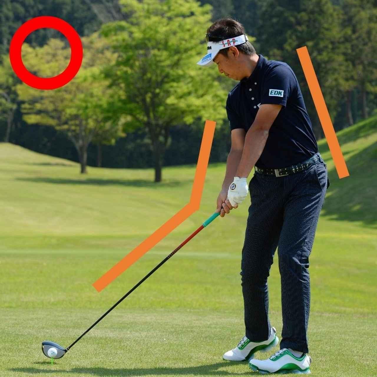 画像: 前傾角度を保つことが「フェース上目のインパクト」に近づく
