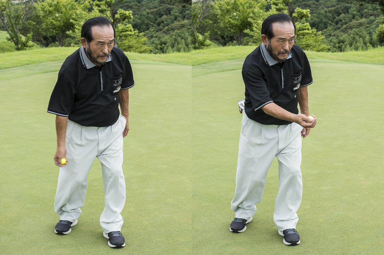 画像: 「半身の構えでバランスよく立ち、両目でカップを見て、右手の感性を生かして投げる。右手の動きは、真っすぐ引いて、真っすぐ出して、最後に上へ。感覚をつかめたらパターに持ち替えてください」