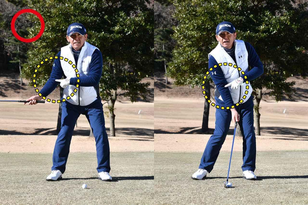 画像: ダウンスウィングでは右ひじをあまり曲げずに、右腕の長さをキープするイメージで振り下ろす。「鋭角に打ち込もうとするとダウンスウィングで右腕が縮んでしまうからです」