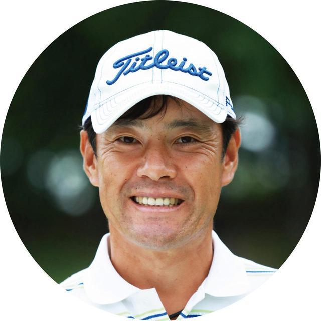 画像: 【指導】今野康晴プロ 岐阜県出身。ツアー通算7勝の実力者で、現在はレッスン活動にも注力