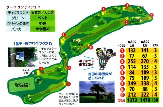 画像: 振り返れば横須賀の街が一望! 景色とグリーンを楽しむならここ!