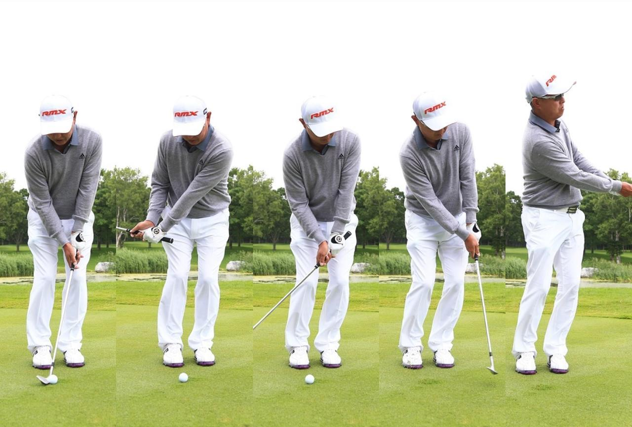 画像: やや左足体重で重心を落とす。体の回転とともにコックを入れ、ダウンは下半身リードでコックをリリース。「アドレスの時のロフトに戻すようにインパクト」(谷口)
