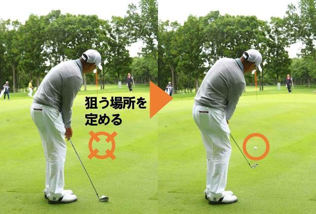 画像: この場合、手前の緩い斜面を狙うほうが計算しやすい。地面が硬いと当たった時に弾いてくれるので計算しやすいですが、柔らかい場合は予測が難しくなります