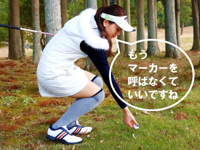画像: 正当な理由がないのに球をマークして拾い上げると1打罰です