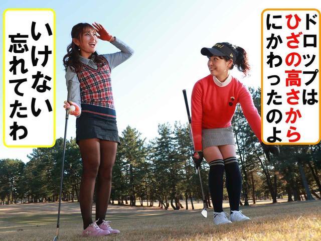 画像2: 【新ルール】ドロップを肩の高さから落としたら、どうなる?