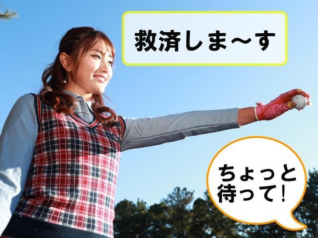 画像1: 【新ルール】ドロップを肩の高さから落としたら、どうなる?