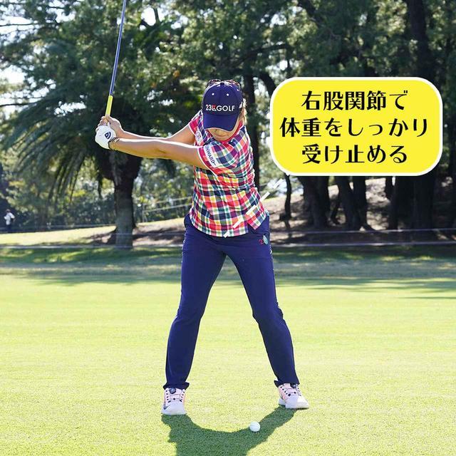 画像3: 【成田美寿々】クラブをタテに振るアイアン名手。安定度バツグンの足づかいは男子プロ並み!