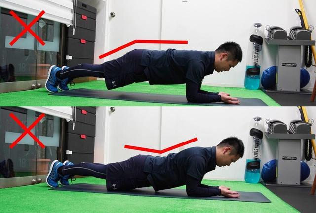 画像: お尻が上がったり、逆に落ちたりすると効果半減。鏡でチェックしよう