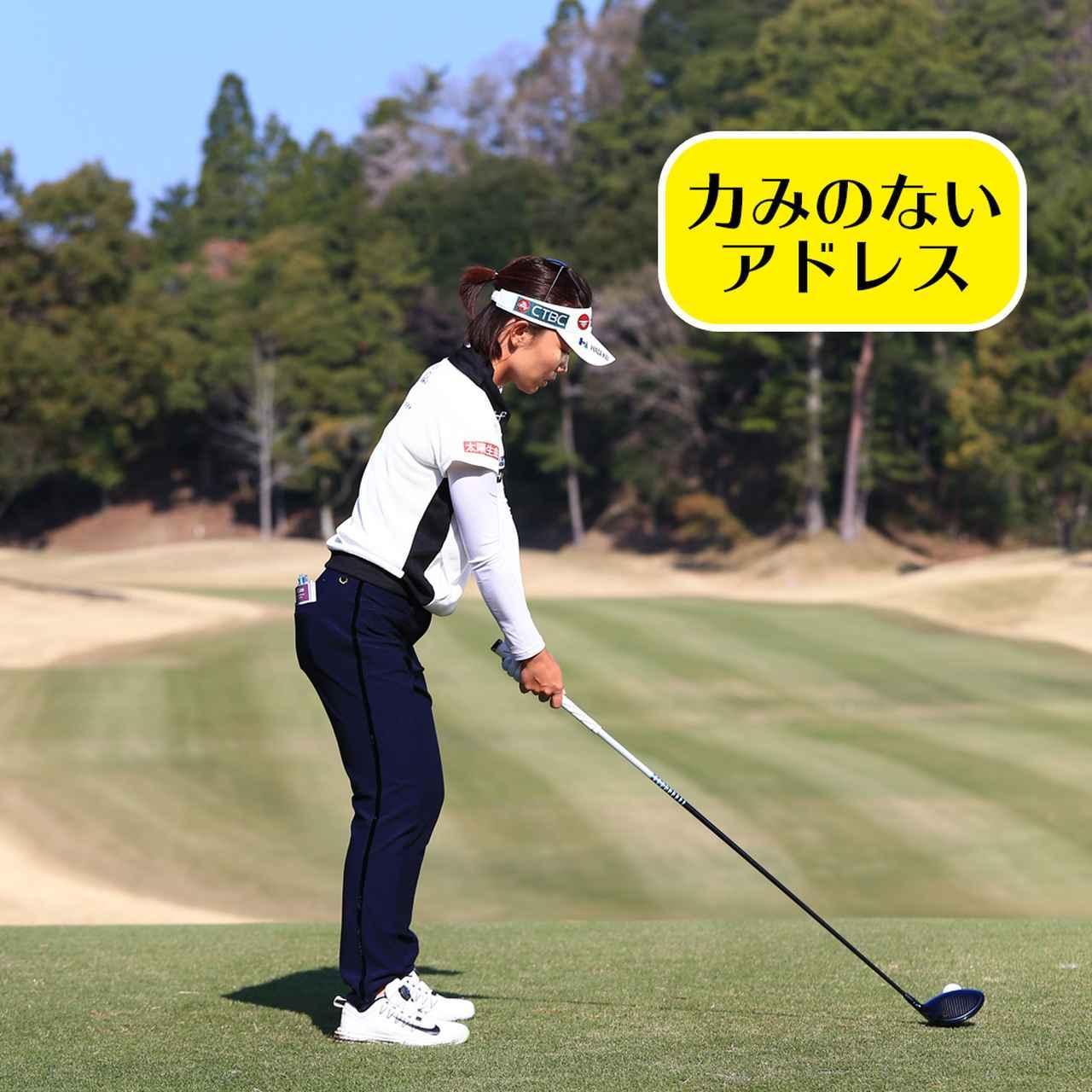 画像1: 【テレサ・ルー】女子プロが選んだベストドライバースウィング。軽く振っても飛ぶ「捻転力」の秘密