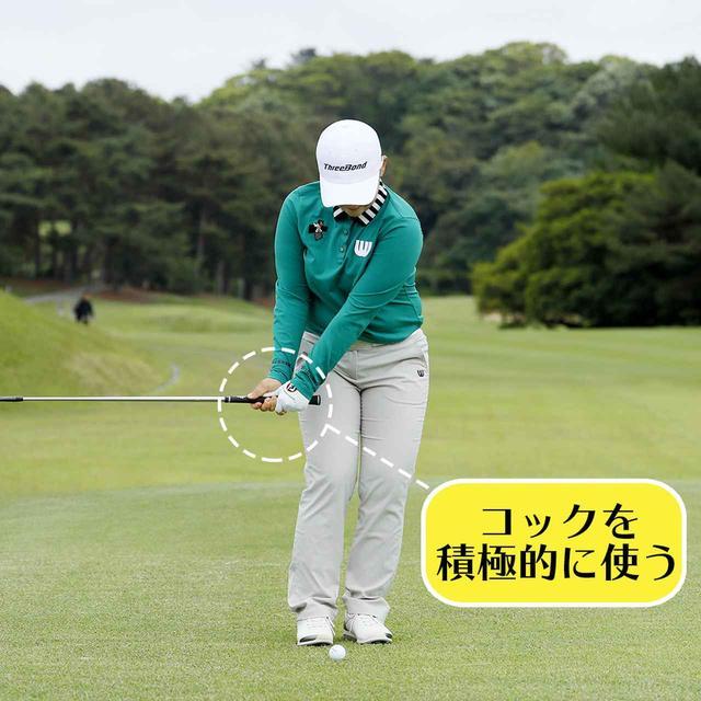 画像10: 【シン・ジエ】女子プロが選んだベストアプローチショットプレーヤー。フェースに乗っている時間が半端じゃない!