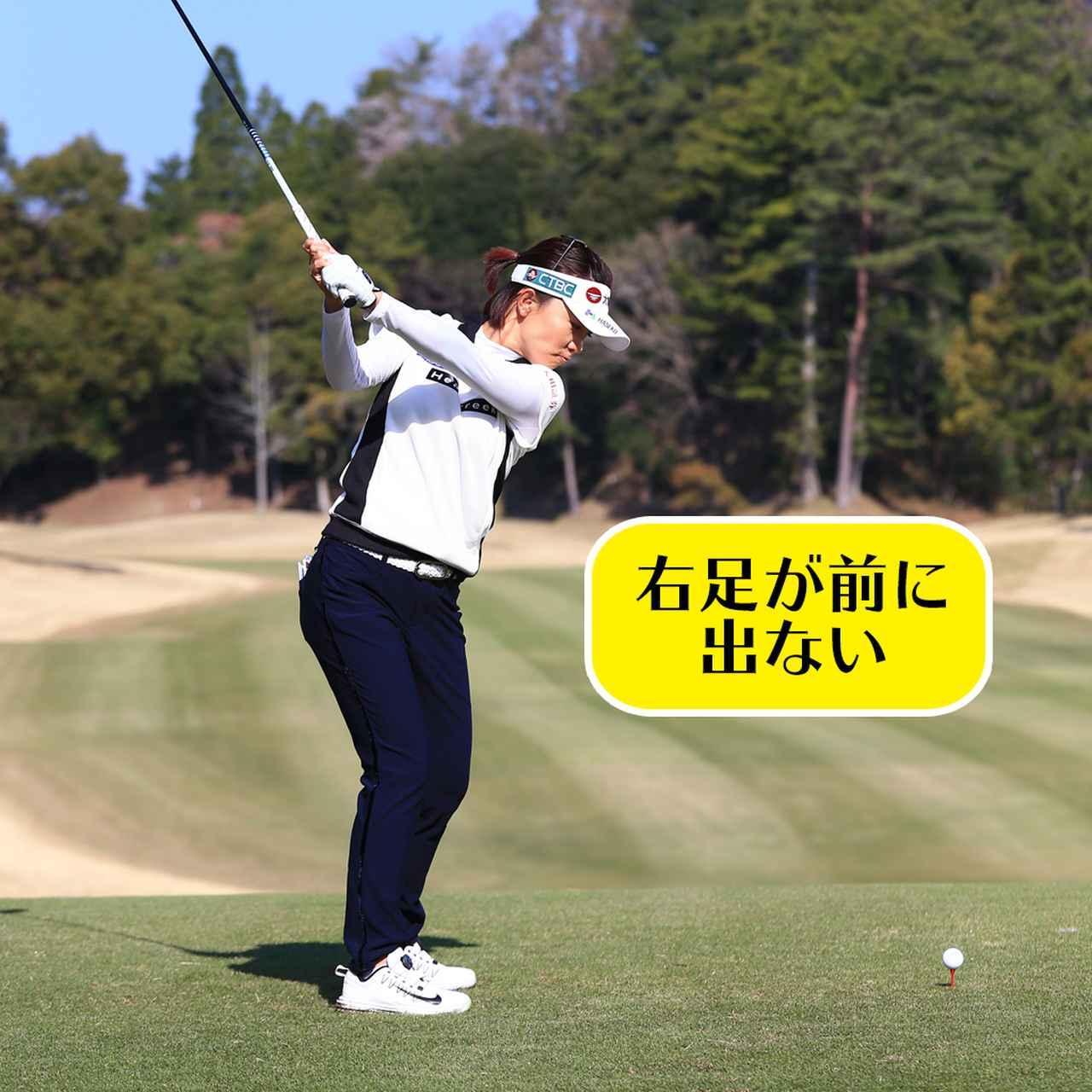 画像3: 【テレサ・ルー】女子プロが選んだベストドライバースウィング。軽く振っても飛ぶ「捻転力」の秘密