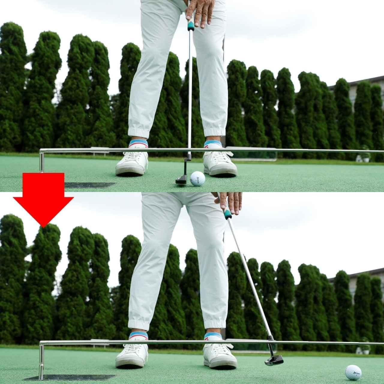 画像: 棒に沿って低く打ち出す
