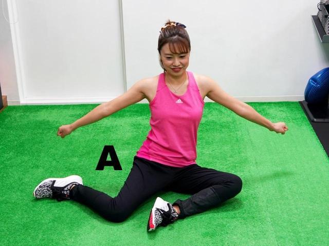 """画像1: """"ゴルフボディ""""エクササイズ⑤ 股関節ストレッチ3"""