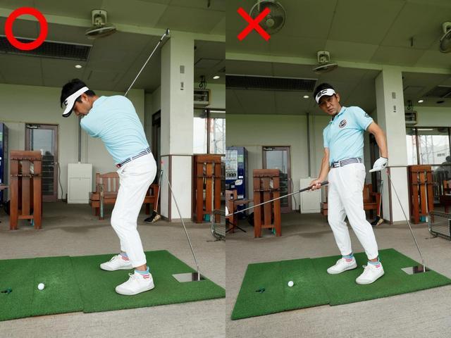 画像: 〇棒から離れないように打つ、✖腰が引けるとすき間ができる