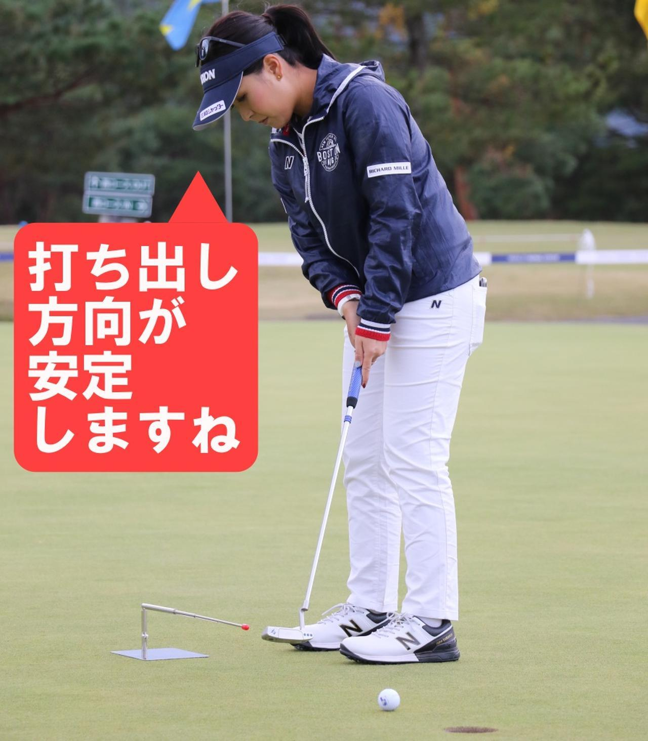 画像: 棒をガイドにし、インパクトがいつも一定になるように反復練習