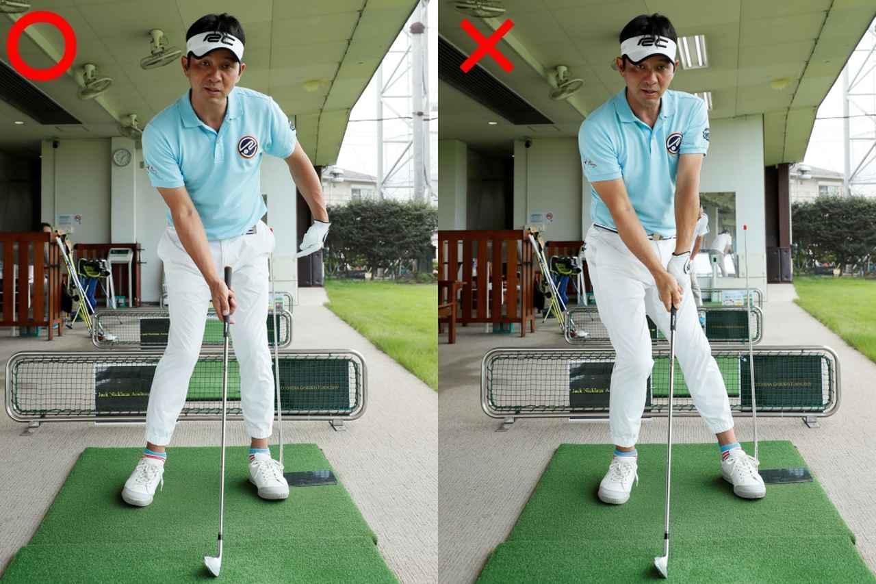 画像: 棒の高さにセットする。腰が引けて隙間ができているとダメ