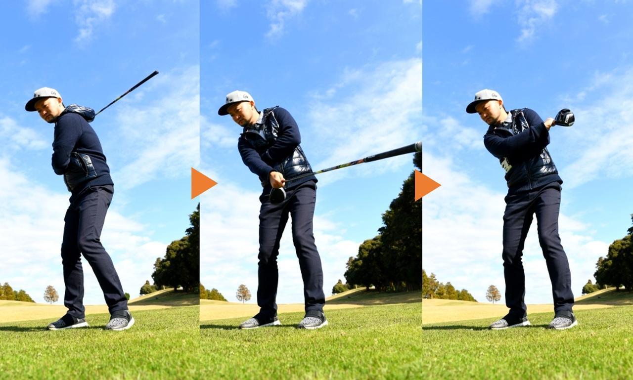 画像: コツ2. ヘッド側を持って右手1本で素振り。「丸く素早く振りましょう。ヘッドがビュンビュン走る感じがつかめます」