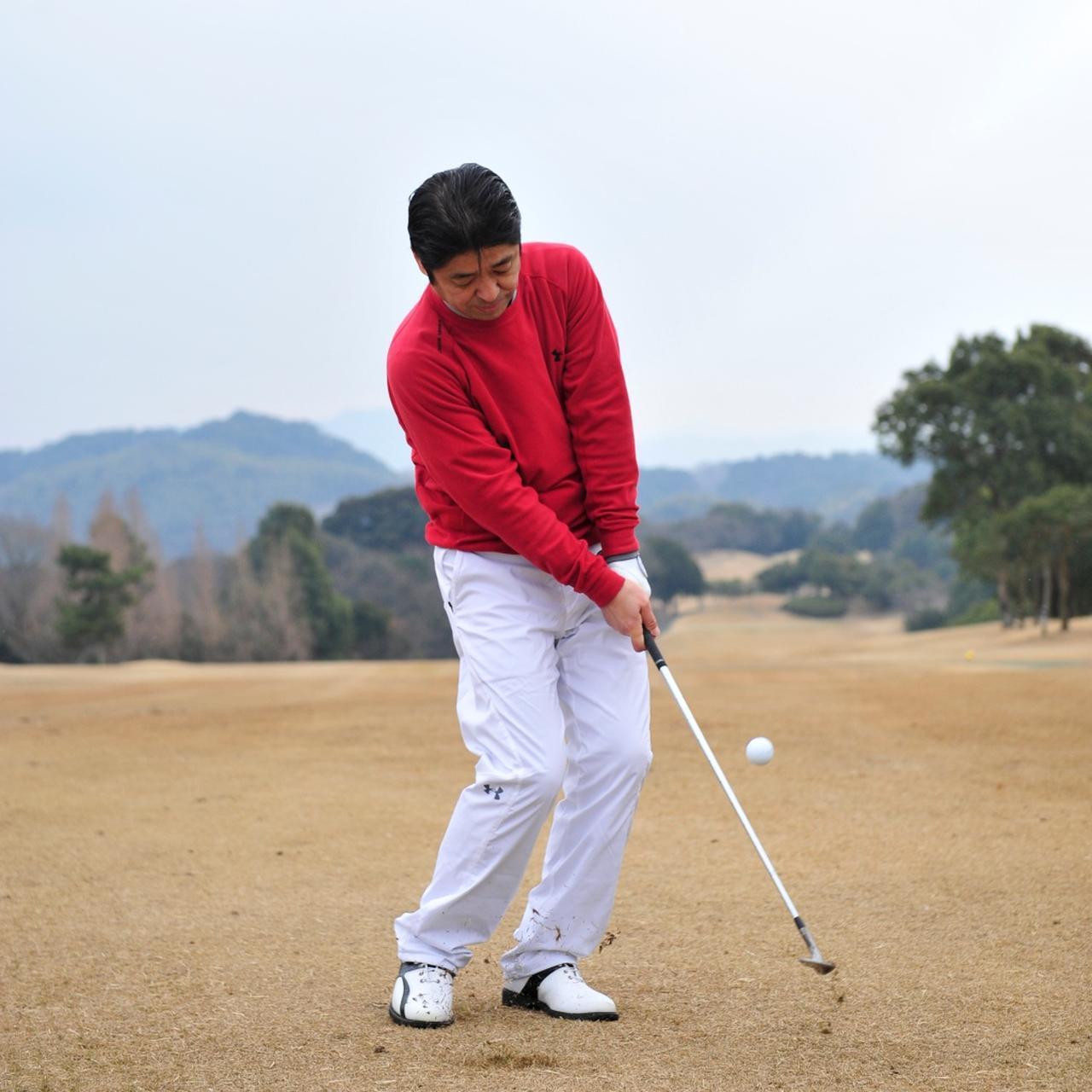 画像4: 【通勤GD】伊澤利光「イザワの法則」Vol.8完璧以外はミスショット、この思考はゴルフの敵ですよ 。ゴルフダイジェストWEB