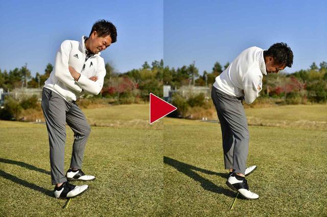画像2: タテ回転できる3つのポイント