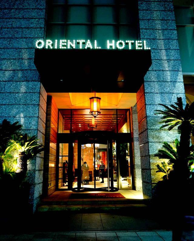 画像: 旧オリエンタルホテル跡地に建つ「オリエンタルホテル」に宿泊