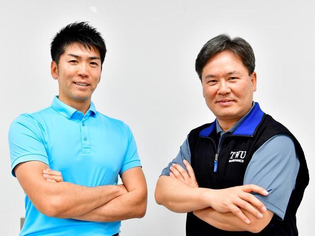 画像: Dr.クォン&吉田洋一郎