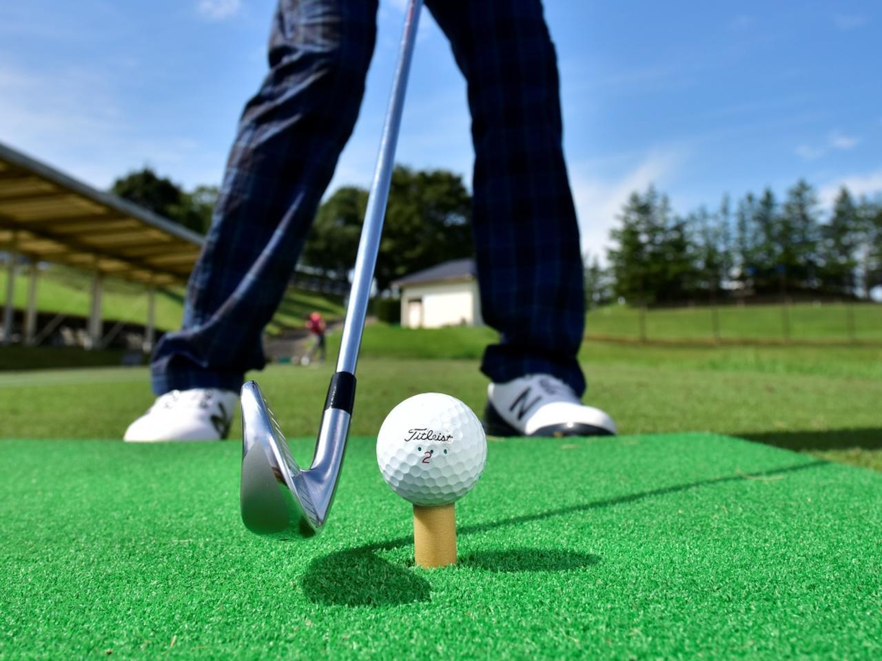 画像: 高くティアップして低い球を打つのがポイント