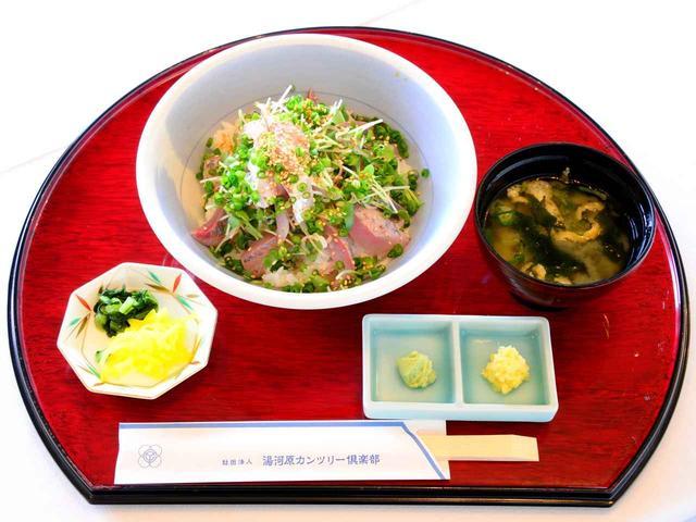 画像: 鯵丼 まご茶 1350円