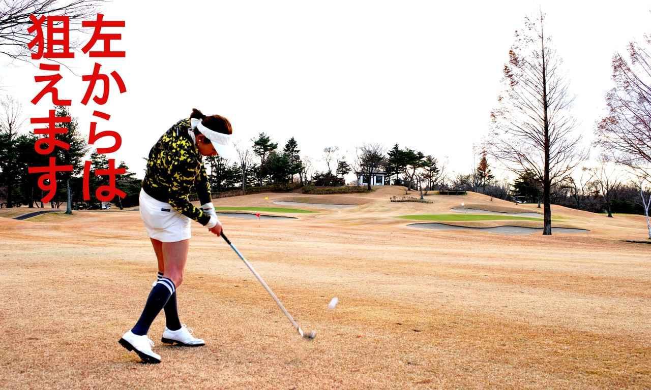 画像2: 【栃木・25那須ゴルフガーデン】飛ばすよりも止めるがゴルフ!「1~3番」ウェルネスの森 那須。GOLULUチェック⑧