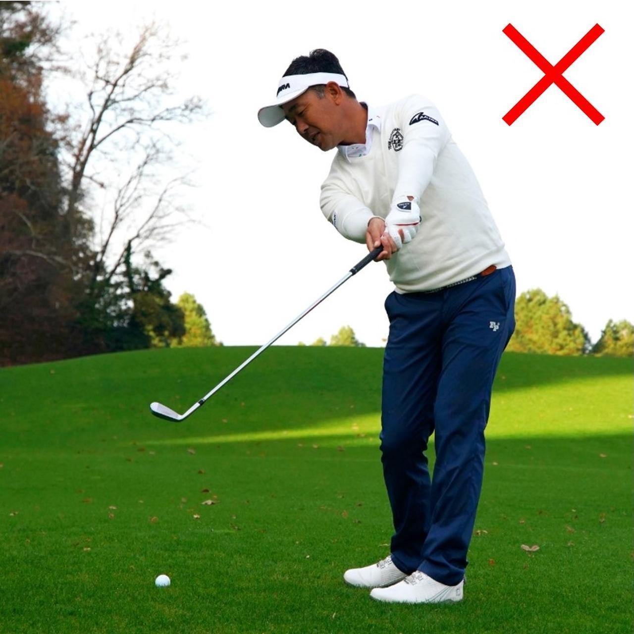 画像: 「フェース面が回転せず球がつかまらないので、方向どころか距離だって安定しません」